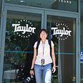 taylor-guitar-factory